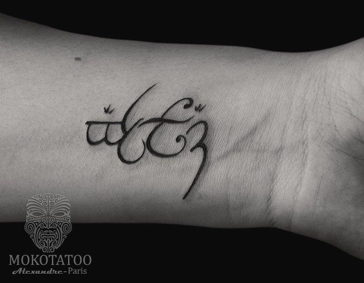 Tatouage - Graphique 52